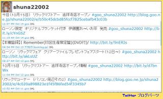Twitter_3